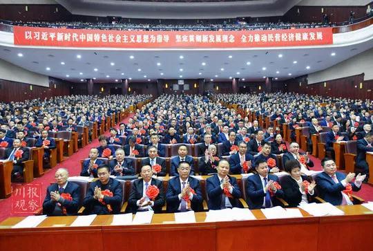 民营经济大会2.jpg